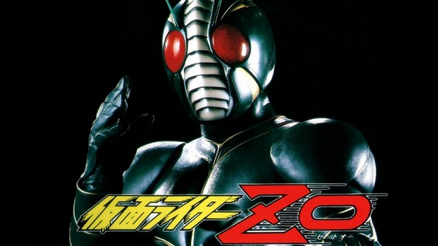 http://perfectzect.blogspot.com.br/2015/09/shin-kamen-rider.html