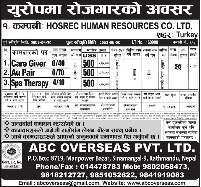 FREE VISA, FREE TICKET Jobs For Nepali In Turkey Salary- Rs.53,500/