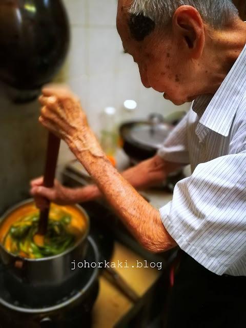 Kopitiam-Nan-Yang-Segamat-南洋茶室