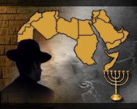 تحميل كتاب اﻻتصاﻻت السرية العربية الصهيونية