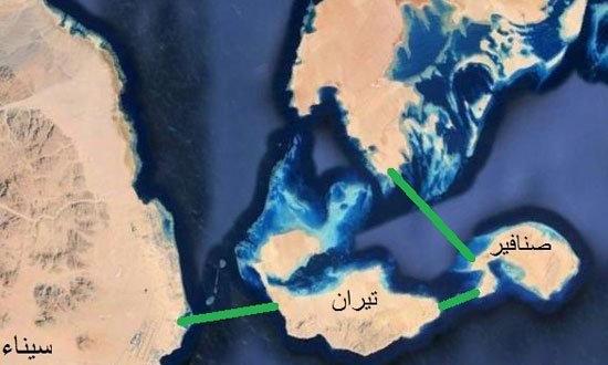 مركز فض المنازعات البحرية والدولية يفجر مفاجأة بشأن «تيران» و«صنافير»