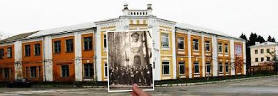 м. Полтава, школа №7