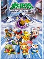Pokemon: Bửu Bối Thần Kỳ 11