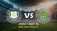 نتيجة مباراة الاتحاد السكندري والإسماعيلي بتاريخ 28-12-2019 البطولة العربية للأندية