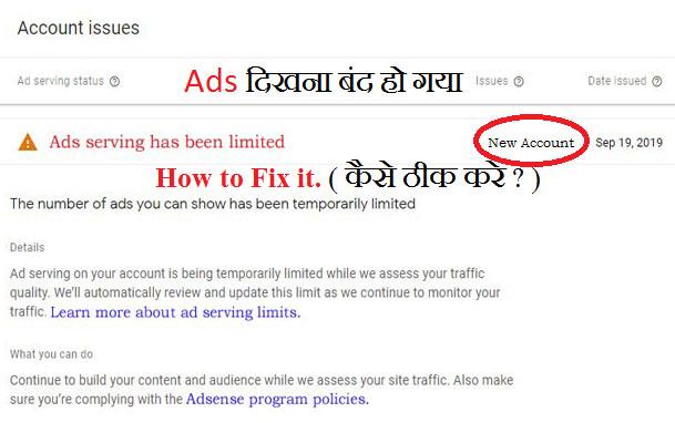 Ads Serving limits