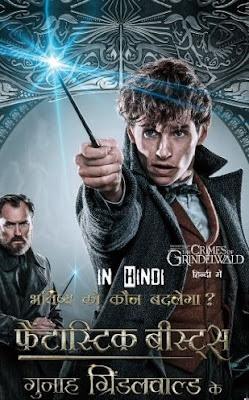 Fantastic Beasts: The Crimes of Grindelwald (2018) Hindi