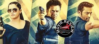 https://musicbasket24.blogspot.com/2018/06/nibunan-2018-tamil-full-hd-movie-550m.html