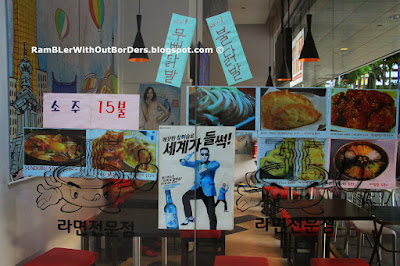 Korean restaurant, Tanjong Pagar, Singapore