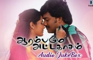 Aarambamey Attakasam Audio Jukebox | Jeeva, Sangeetha Bhat