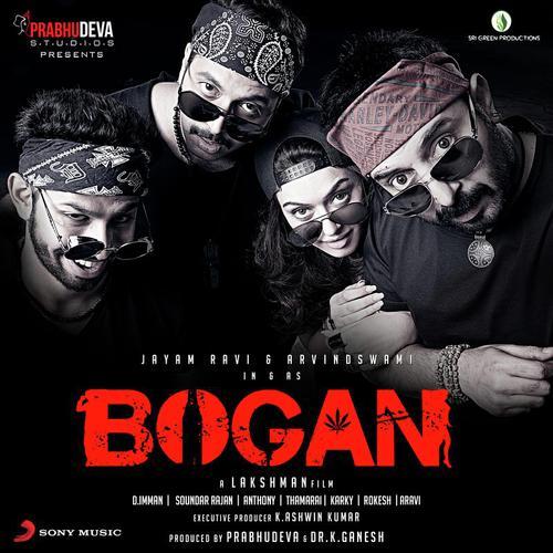 Bogan-Tamil-2016 Original CD Bfront Cover Poster wallpaper