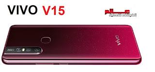 هاتف فيفو vivo V15