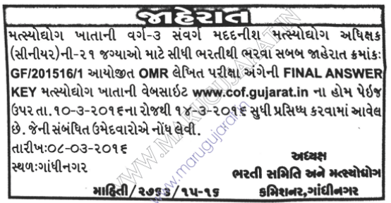 Commissioner of Fisheries Assistant Superintendent of
