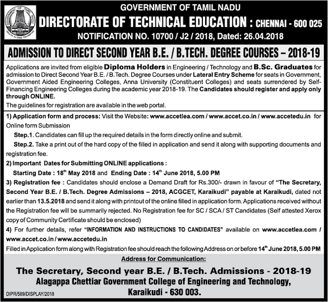 Tamilnadu Admission to Second Year B.E/B.TECH.Degree Courses 2018-2019