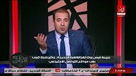 برنامج من الجانى مع احمد الجانى 19-8-2017