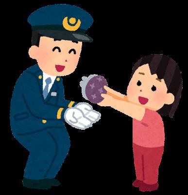 落とし物を届ける子供のイラスト(駅員)
