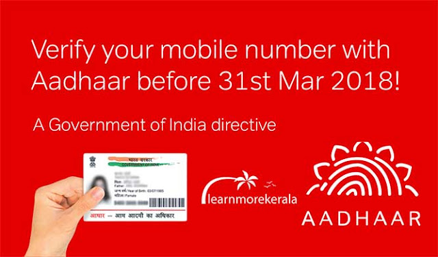 link airtel mobile number with aadhaar