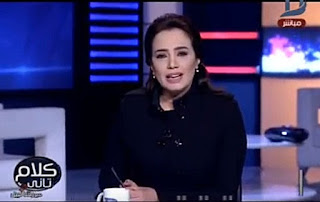 برنامج كلام تانى حلقة الأربعاء 27-12-2017 لـ رشا نبيل