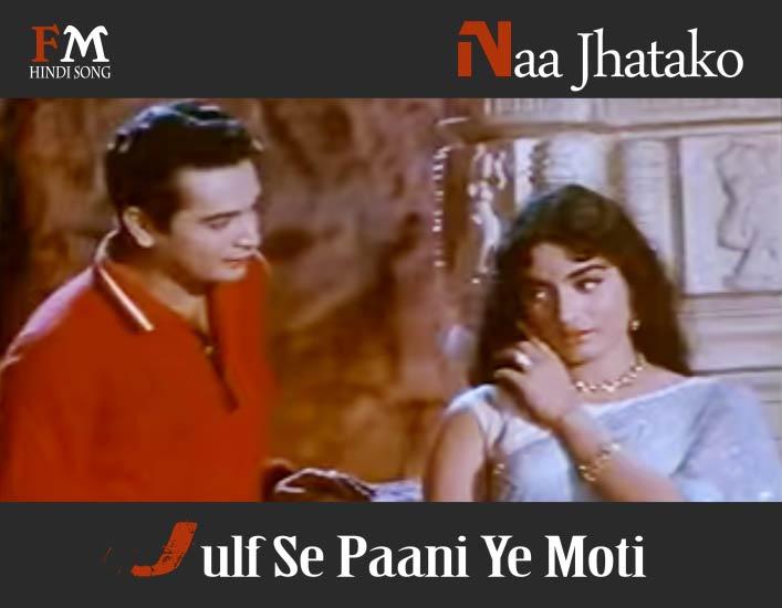 Naa-Jhatako-Julf-Se-Paani-Shehnai-(1964)