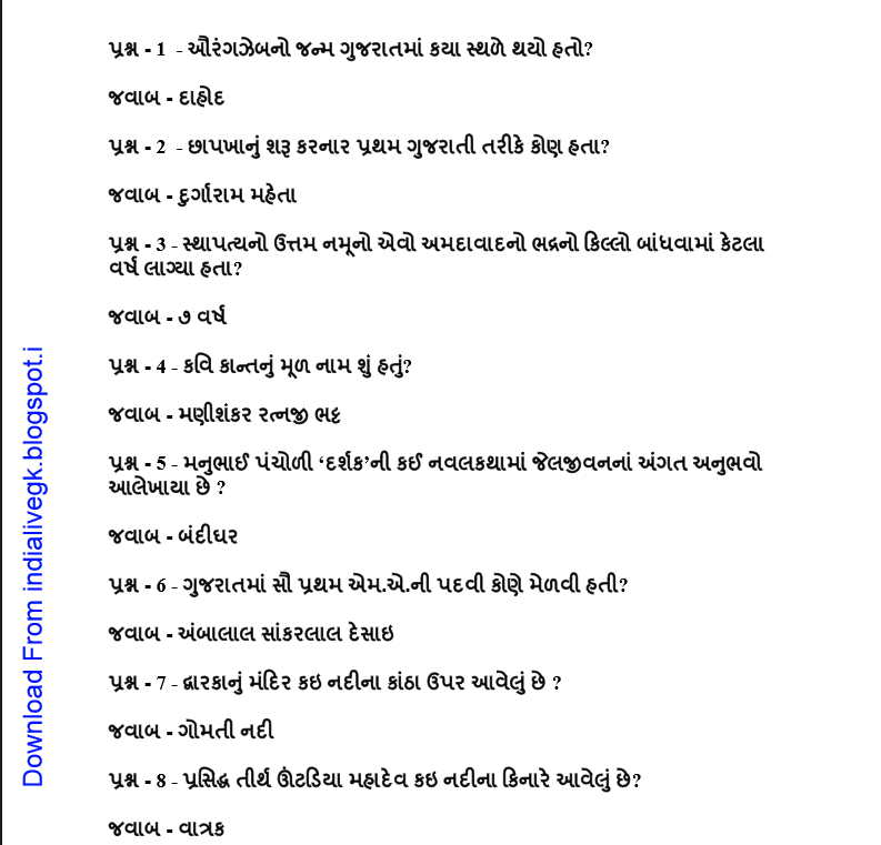 General Knowledge Questions Book