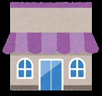 お店の建物のイラスト6