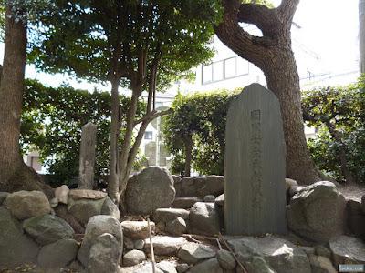 野田恵美須神社國家安全五穀成就の石碑