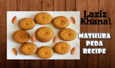 मथुरा का पेड़ा बनाने की विधि - Mathura Peda Recipe in Hindi