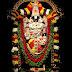 """బ్రహ్మాండనాయకుడు తిరుమల """"శ్రీ వెంకటేశ్వర స్వామి""""! - 3వ మరియు చివరి భాగం"""