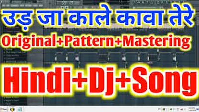 Hindi Song Flp Project