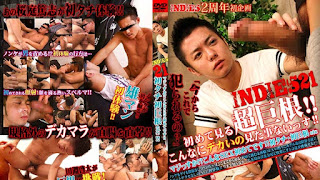 Indies 21 – First-Time Super Big Cocks