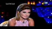 برنامج شيخ الحارة 19-6-2017 لقاء بسمة وهبه مع علا غانم
