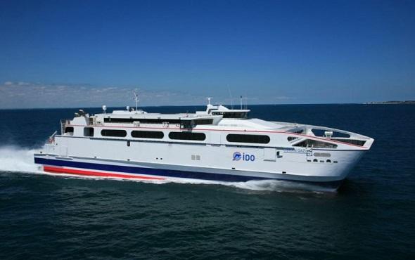 Deniz Otobüsü Bileti