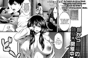 Oh! Sister + Pai-Fella Sister - Manga - PDF - Mega - Mediafire