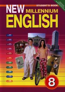 New Millennium English 8