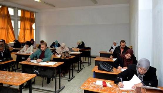 شروط المشاركة في المسابقات المهنية للالتحاق برتبة استاذ رئيسي للتعليم الابتدائي و المتوسط والثانوي