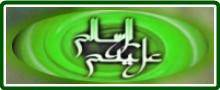 DOA UMAT ISLAM
