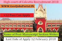 High court of Calcutta Recruitment 2018 – 14 Manuscript Section Writer
