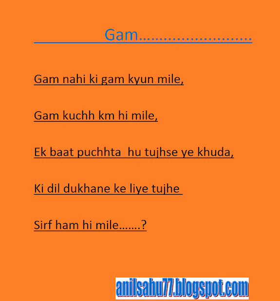 20+ Farewell Poems In Hindi Pictures and Ideas on Meta Networks