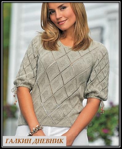 pulover s korotkim rukavom