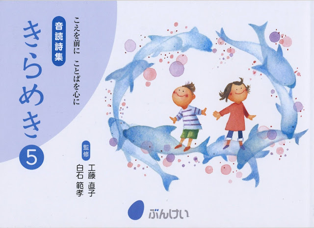 childrenbook,cover,poem,光,ファンタジー,子供#教育,表紙イラスト,イラストレーター検索,イラスト制作,ファンタジーイラスト,メルヘンイラスト