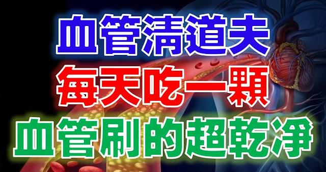 http://www.sharetify.com/2016/04/blog-post_871.html