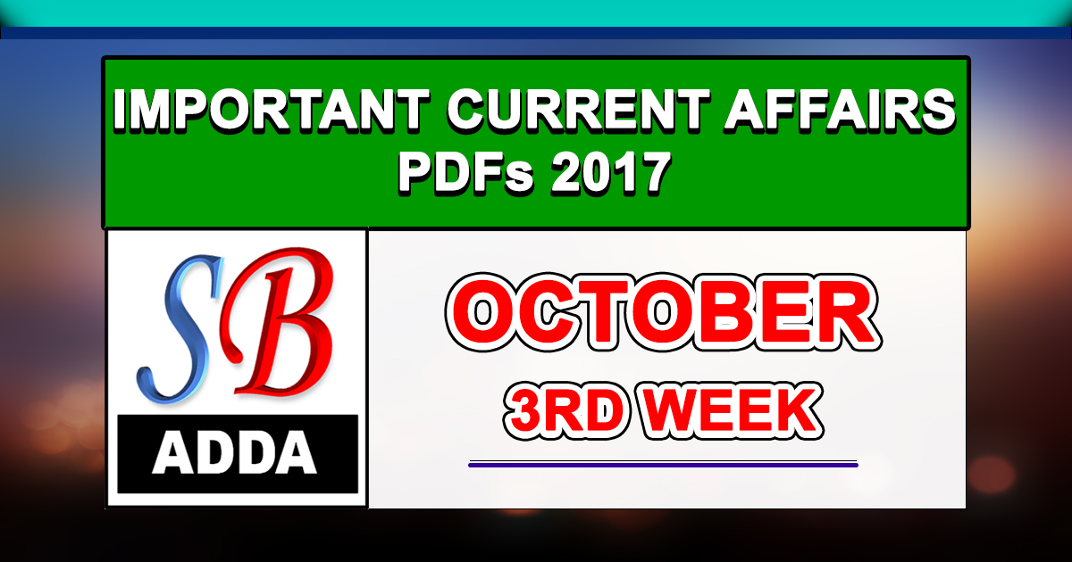Most Important Current Affairs 2017 (October 2nd week 2017 ) with Latest Current Affairs for preparation of Banking, SSC, IBPS, SBI, RRB,, IAS, UPSC and other exams.