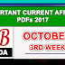 October 2017 3rd week current affairs PDF