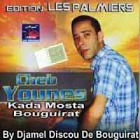 Cheb Younes-Ya ladouwa