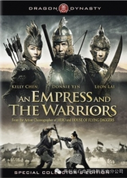 An Empress And The Warriors | Bmovies