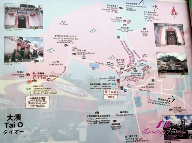 lantau island tai o oldest fishing village map