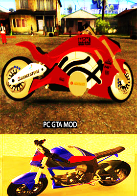 Free Download Predator Superbike Mod for GTA San Andreas.