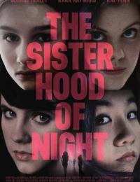 The Sisterhood of Night | Bmovies