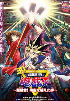 Yu-Gi-Oh! The Movie: Super Fusion! Bonds That Transcend Time