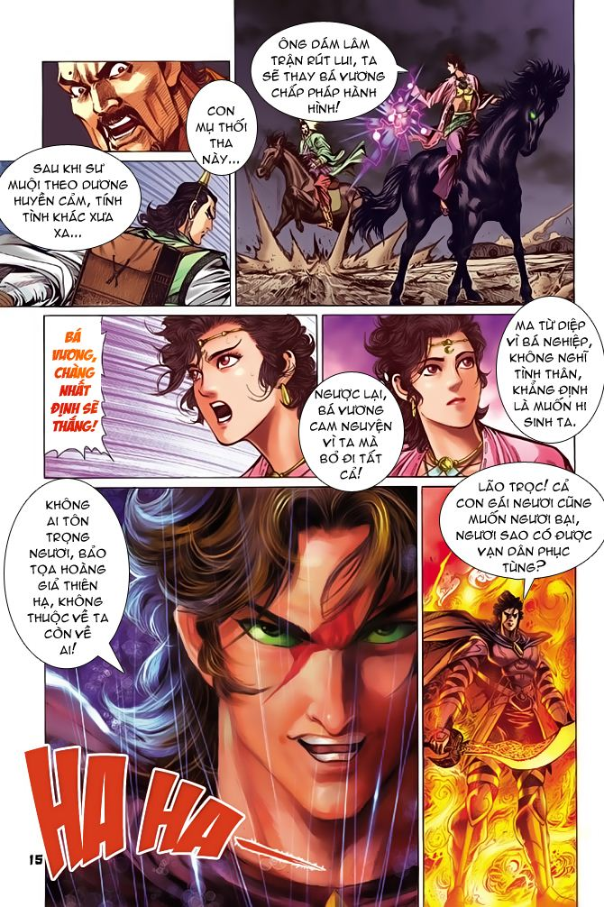 Đại Đường Uy Long chapter 64 trang 14