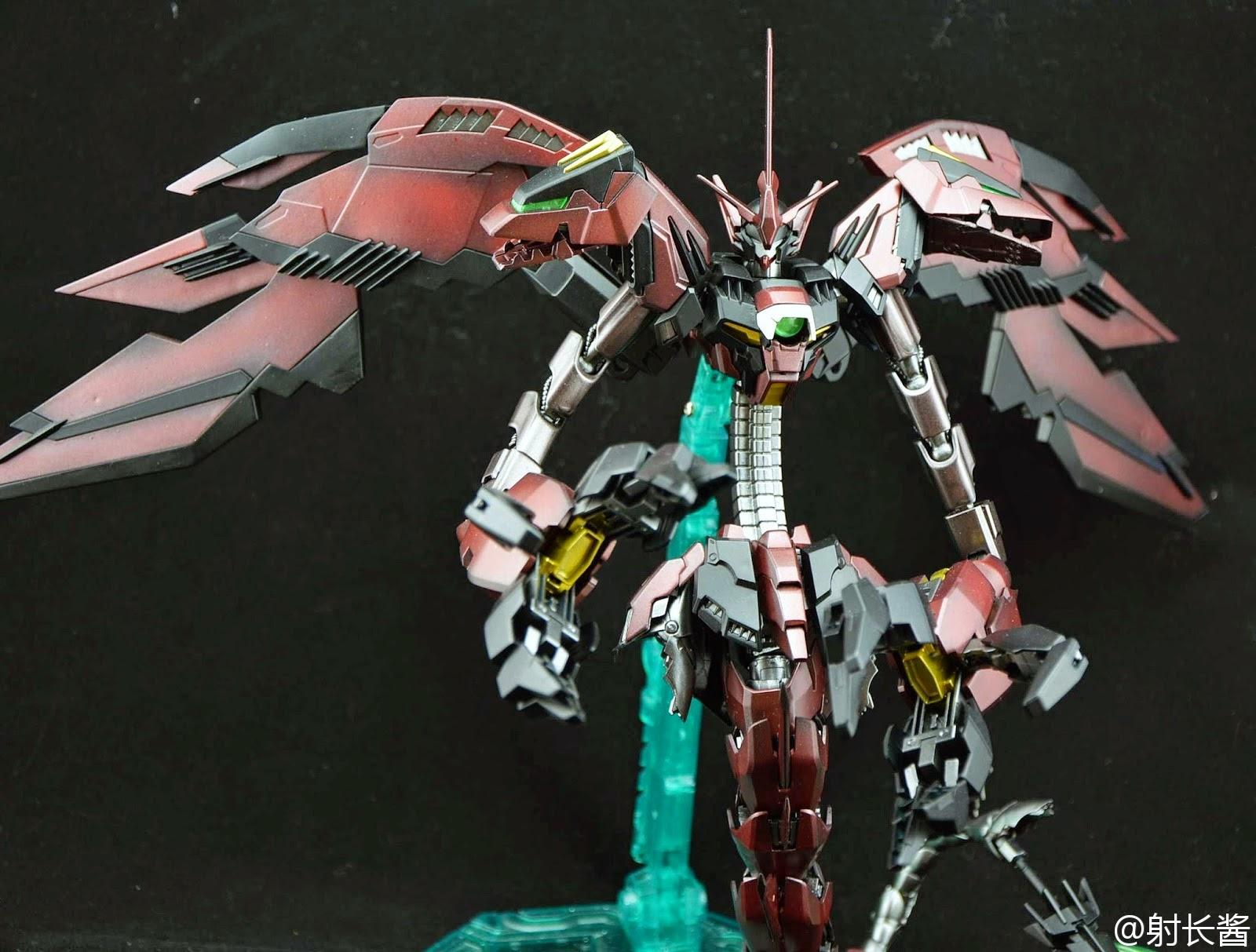 Mg Epyon Custom Paint